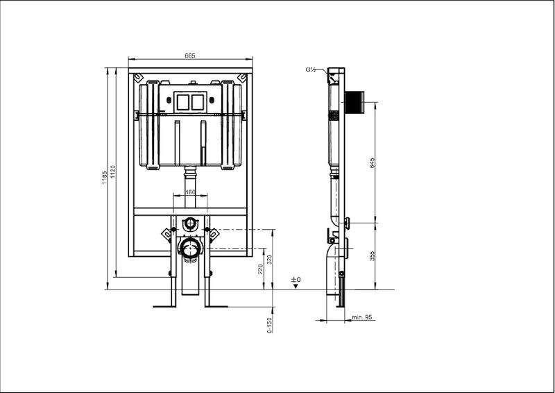 Villeroy & Boch ViConnect WC-Element Compact B:66,5xH:118,5xT:9,5cm 92247600