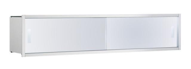 Emco asis Ablage-Modul aluminium Unterputz Modell 80cm 971427380